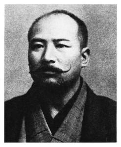 Yokoyama Sakujiro