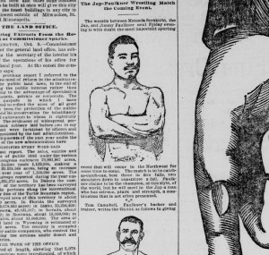 St. Paul daily globe. (Saint Paul, Minn.) 1884-1896, October 10, 1886, Page 6